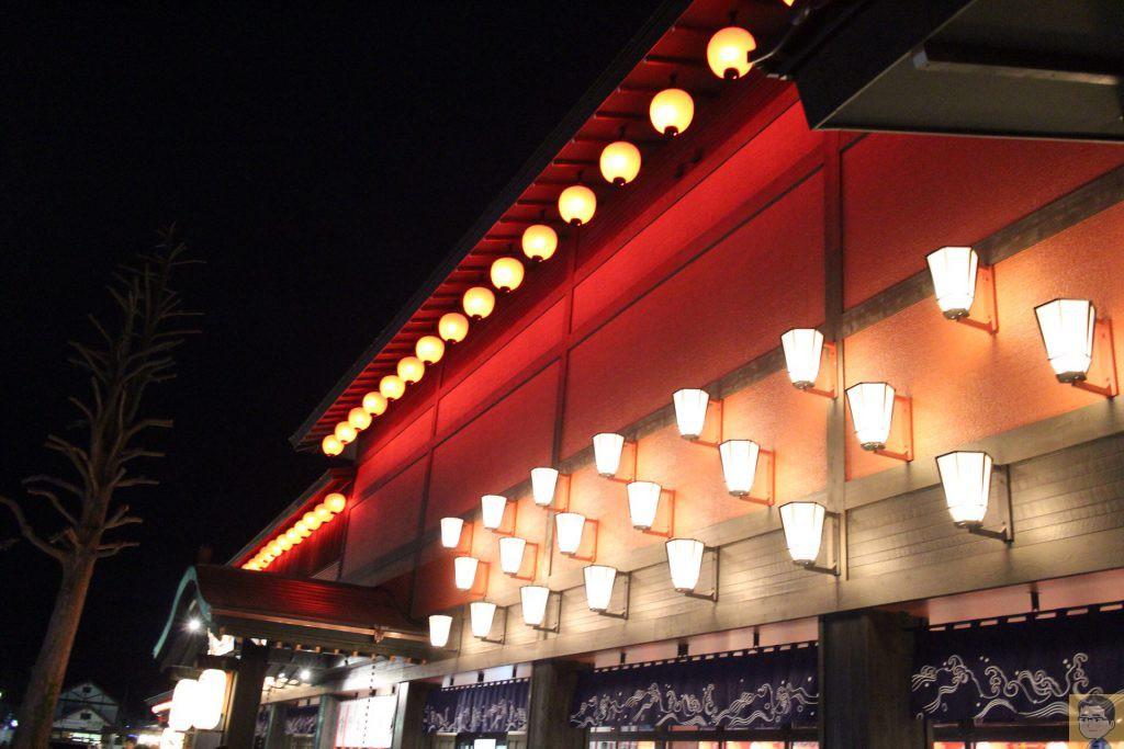 西武秩父駅前温泉祭の湯