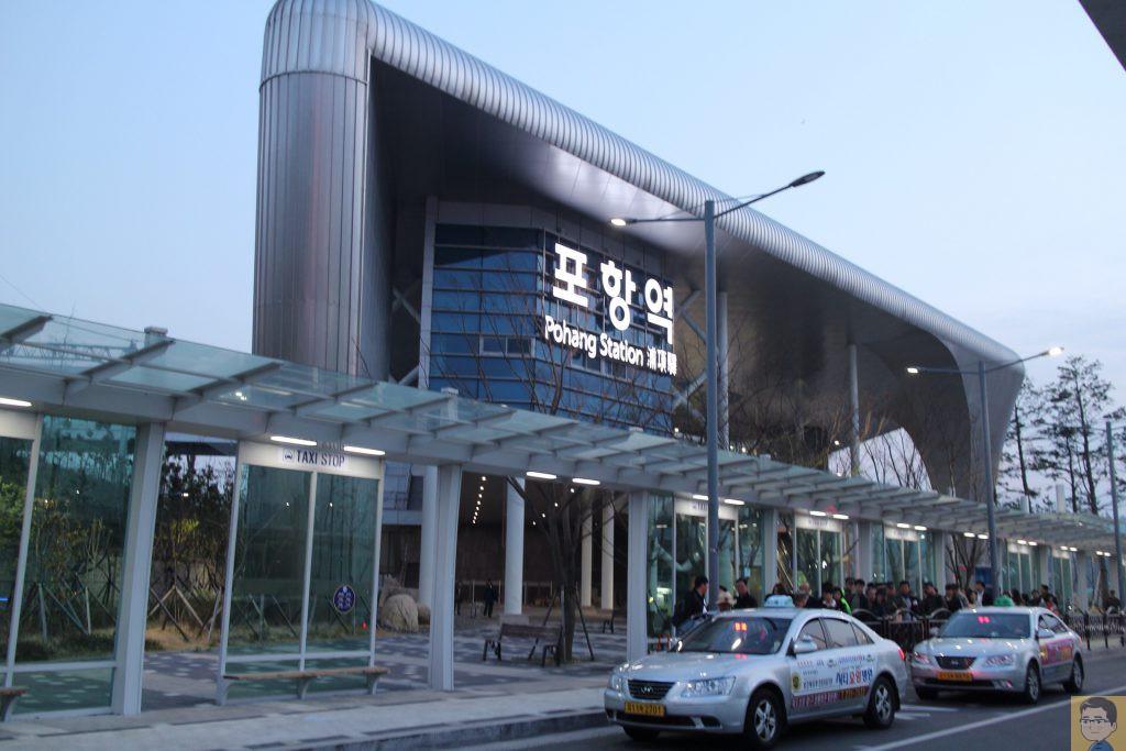 KTX浦項駅