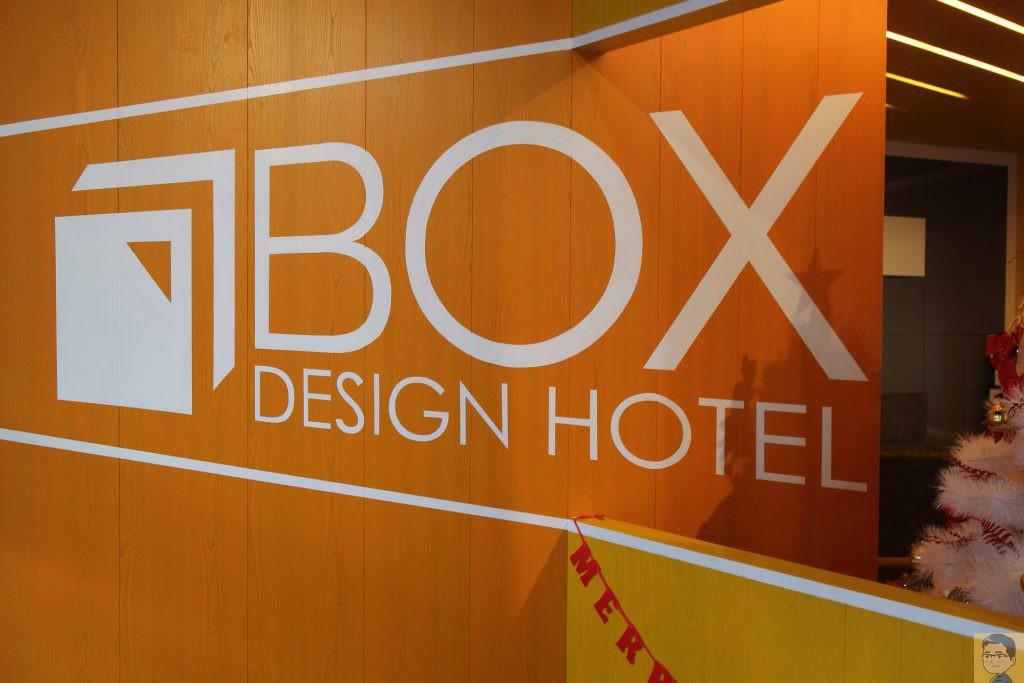 博客創意旅店