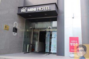 141 ミニホテル