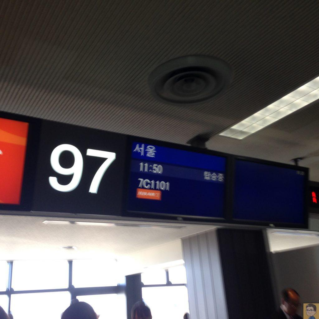 成田 空港 チェジュ 航空