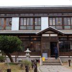 九龍浦近代歴史館