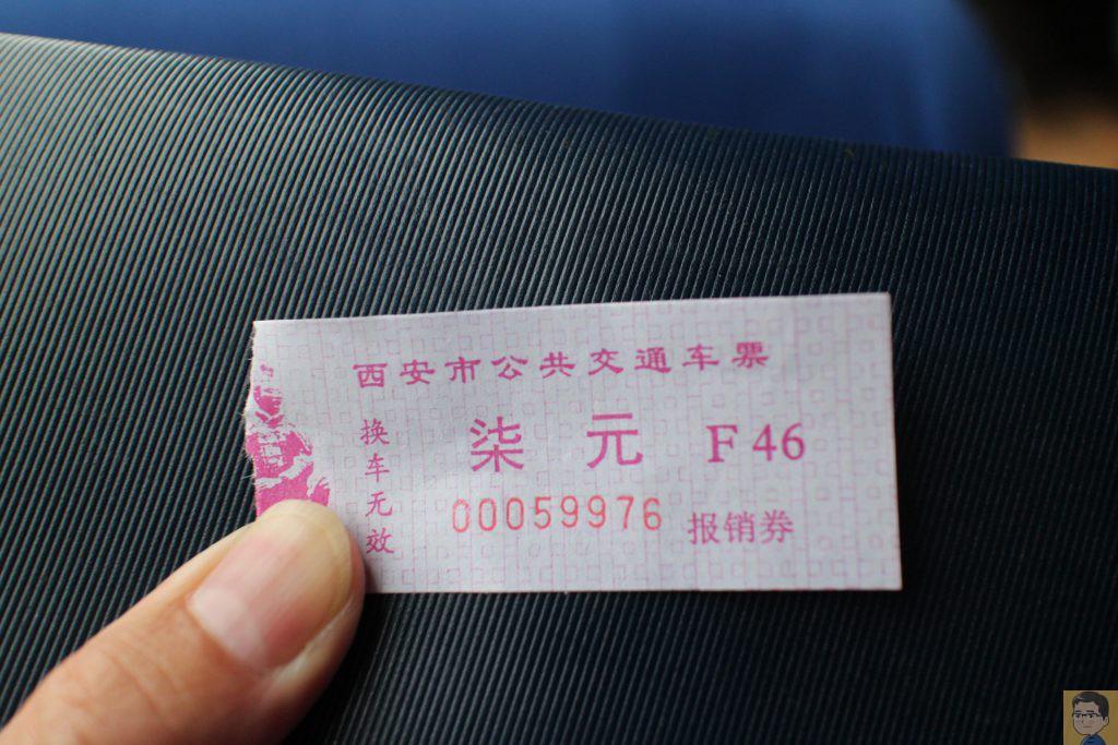 兵馬俑博物館行きバスきっぷ