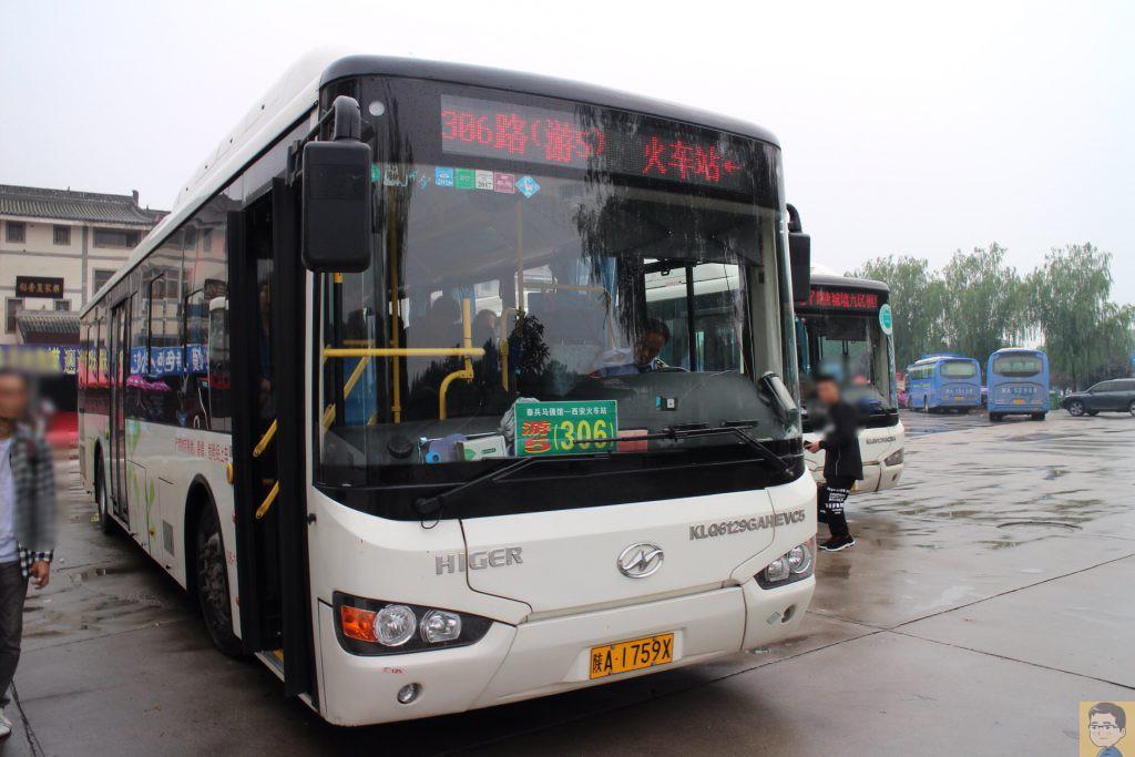 兵馬俑博物館行きバス