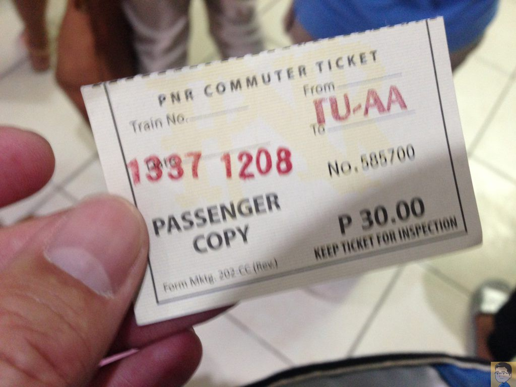 フィリピン国鉄
