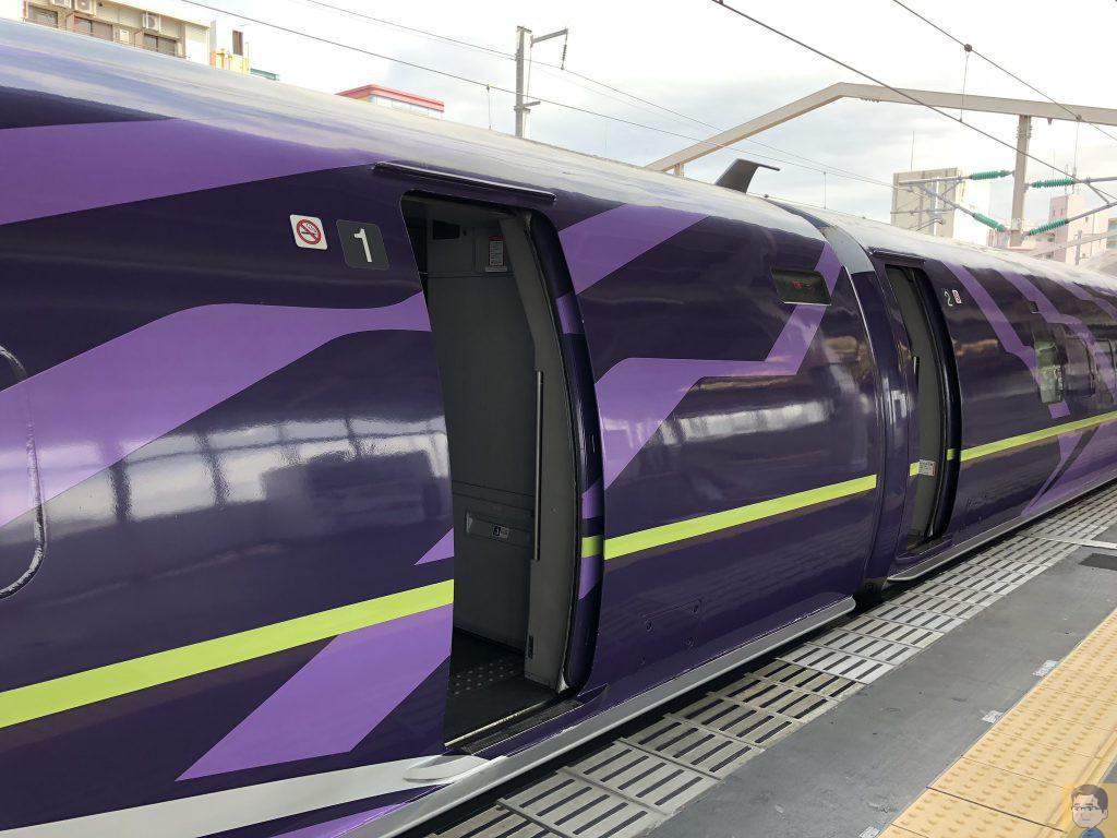 500 TYPE EVA 新幹線