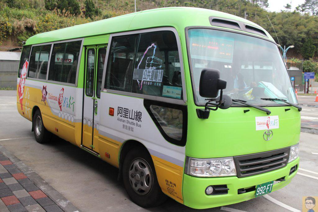 嘉義県公車