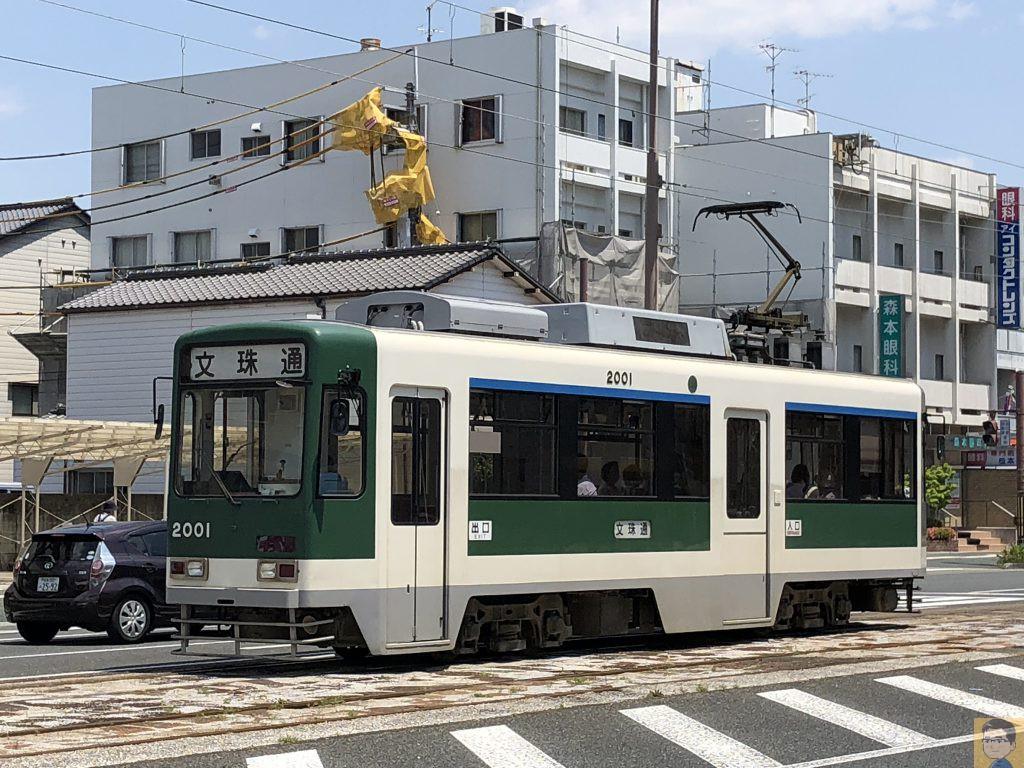 土佐電気鉄道