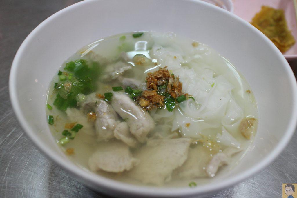 Ann Guay Tiew Kua Gai