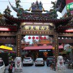 潮州三山国王廟