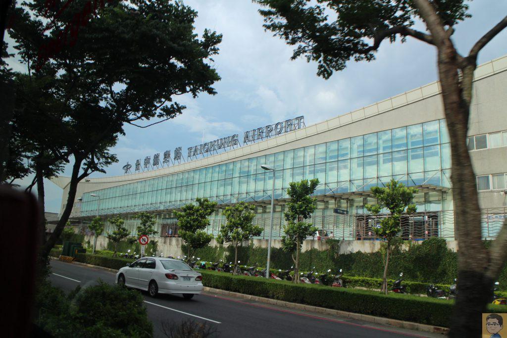 台中国際空港