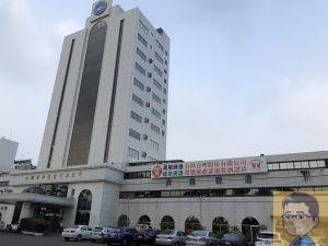 屏東龍泉觀光啤酒廠