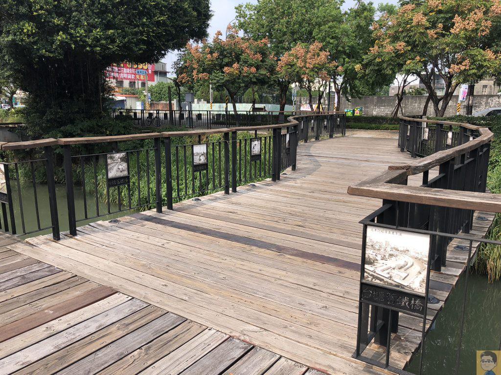 台糖舊鐵橋