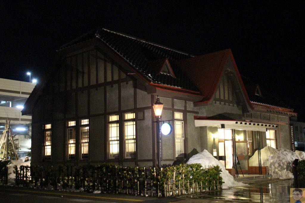 スターバックスカフェ