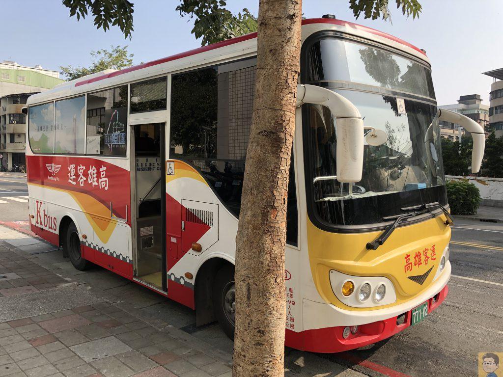 鳳山文化公車