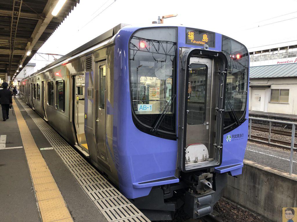 AB900系電車