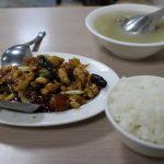 黔園川菜小吃館