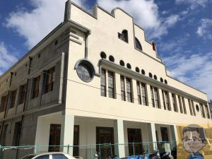 彰化鐵路醫院