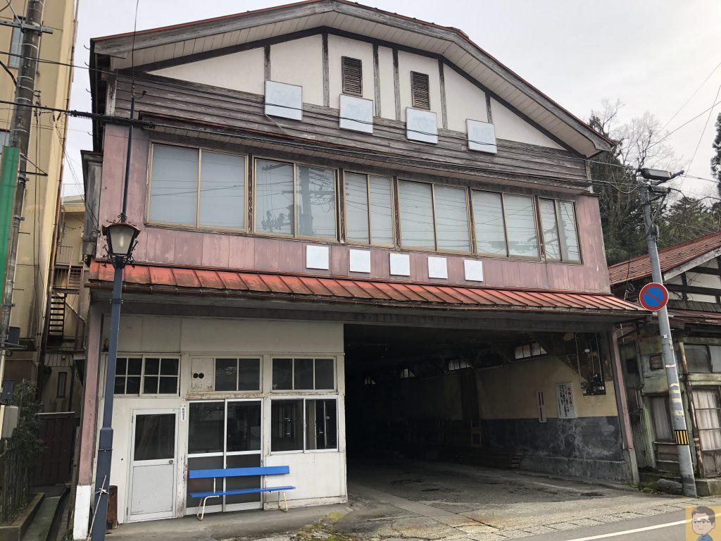 庄内交通 湯田川温泉停留所