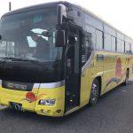 庄内交通高速バス