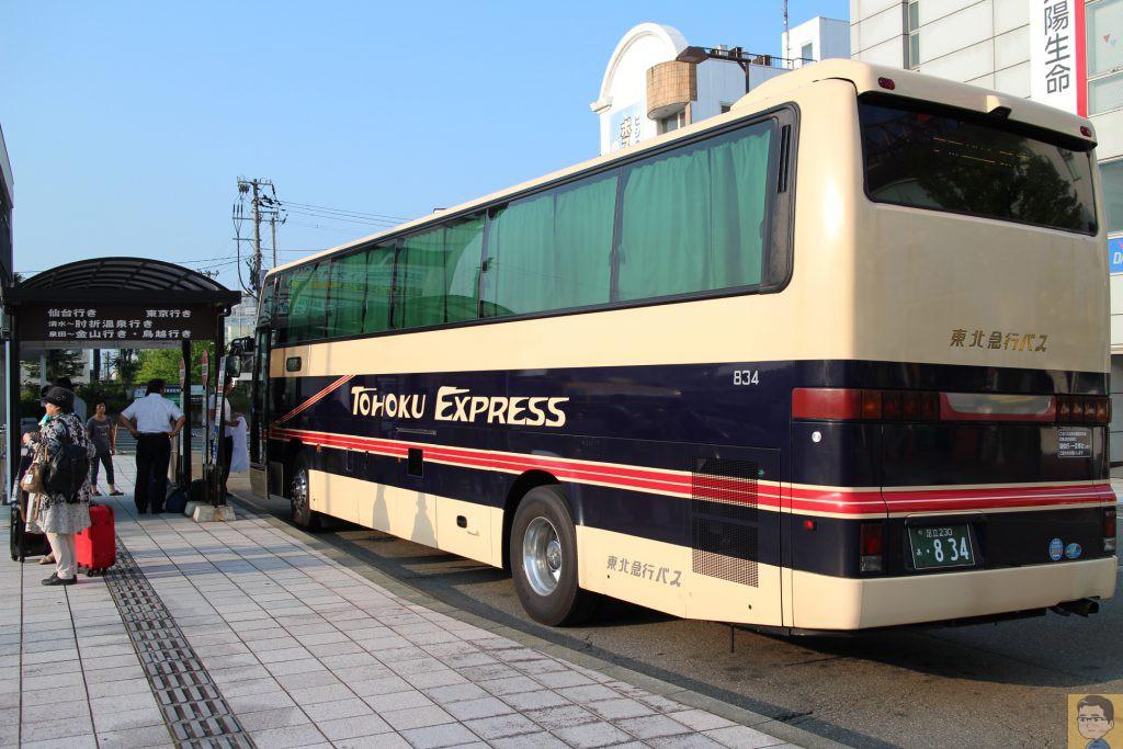 東北急行バス