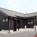 潮州日式歴史建築文化園区