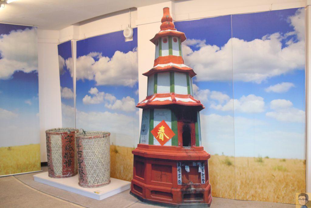 屏東県客家文物館