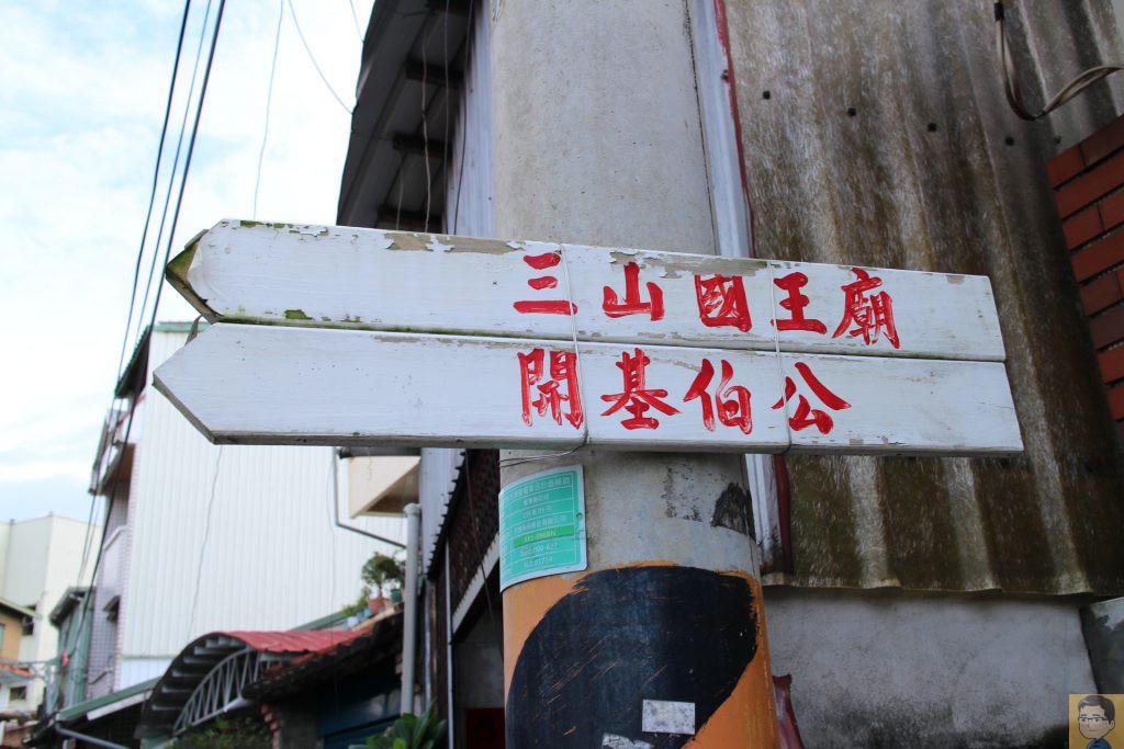 陽濟路老街