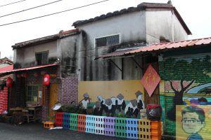 陽濟院老街