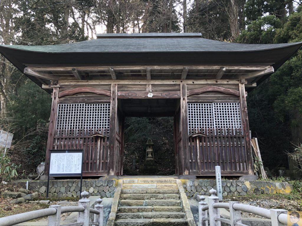 御諸皇子神社
