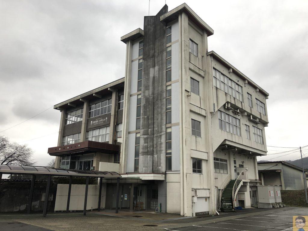 鶴岡市役所朝日庁舎