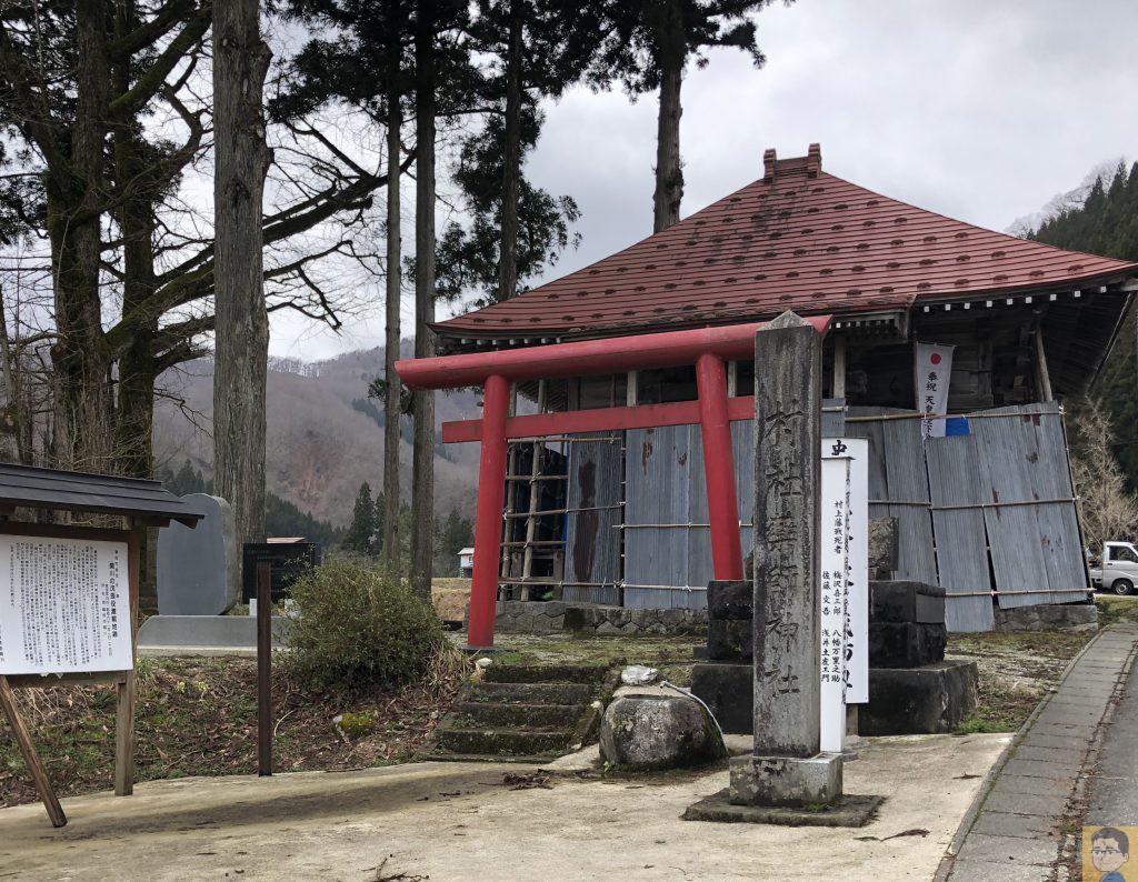 関川戊辰役激戦地跡