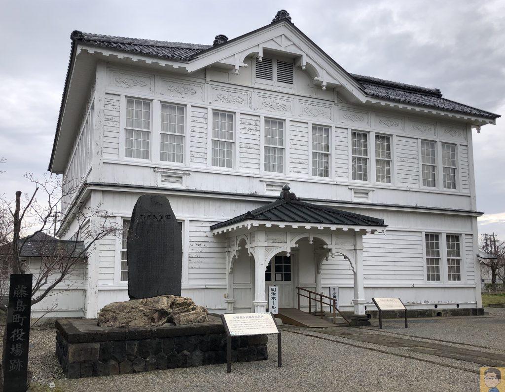 旧東田川郡会議事堂