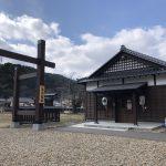 清川歴史公園