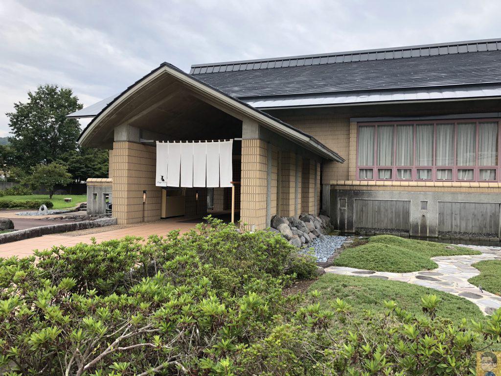 斎藤清美術館
