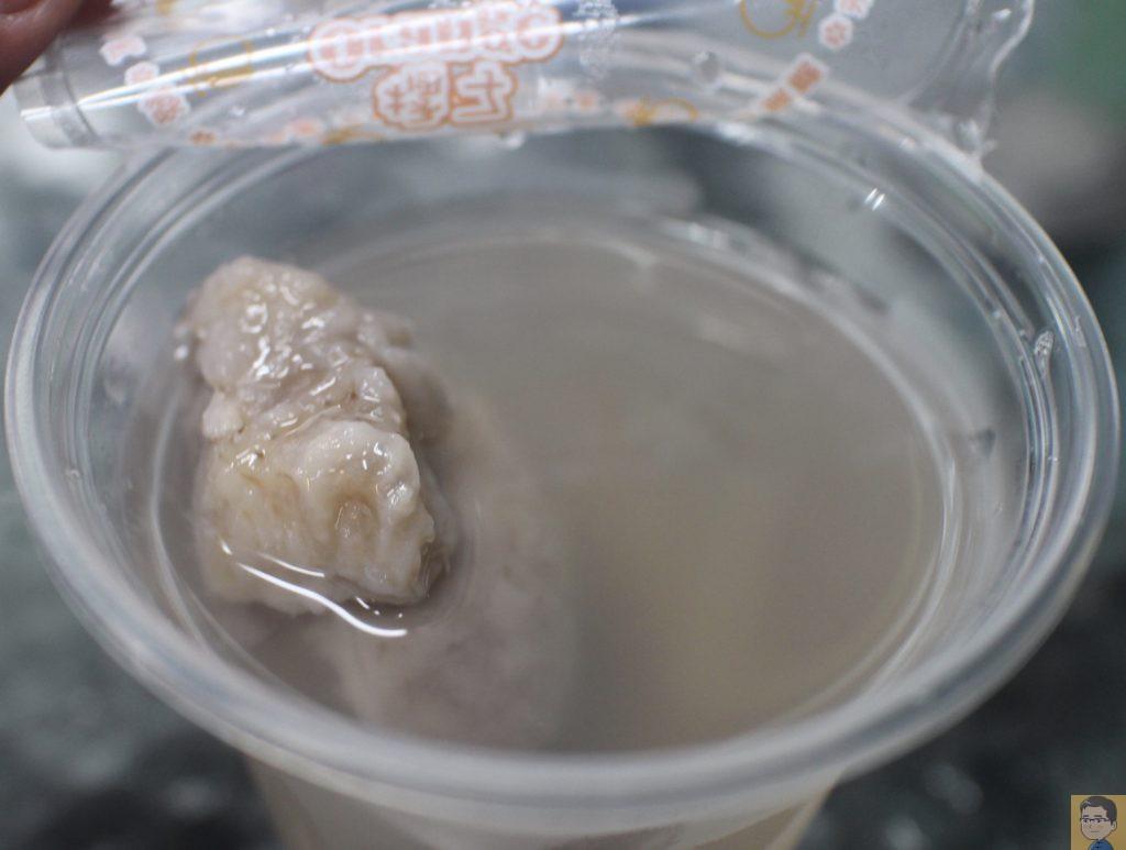 嘉義冷凍芋