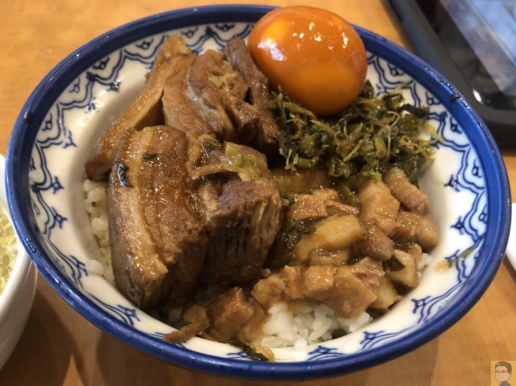 台湾家庭小皿料理 口福館