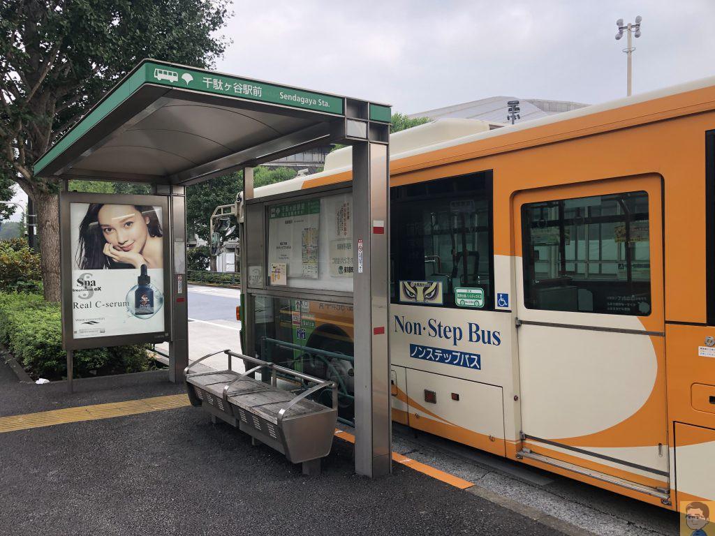 千駄ヶ谷駅前バス停