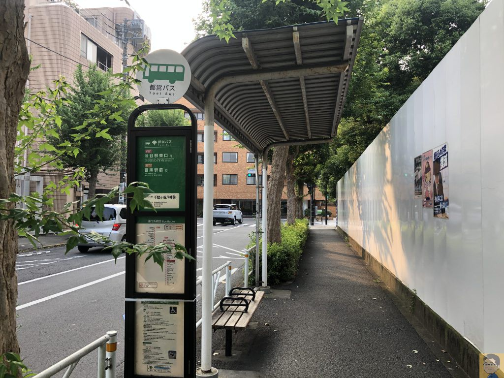 千駄ヶ谷八幡前バス停