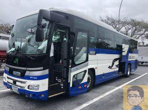 高速バス ひたち号