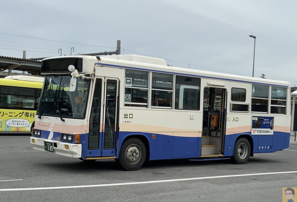 大甕駅バス停