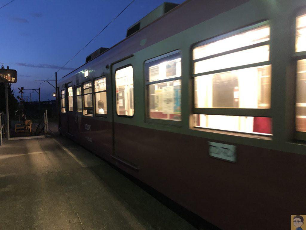 銚子電鉄 西海鹿島駅