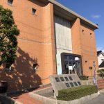 酒田市立博物館