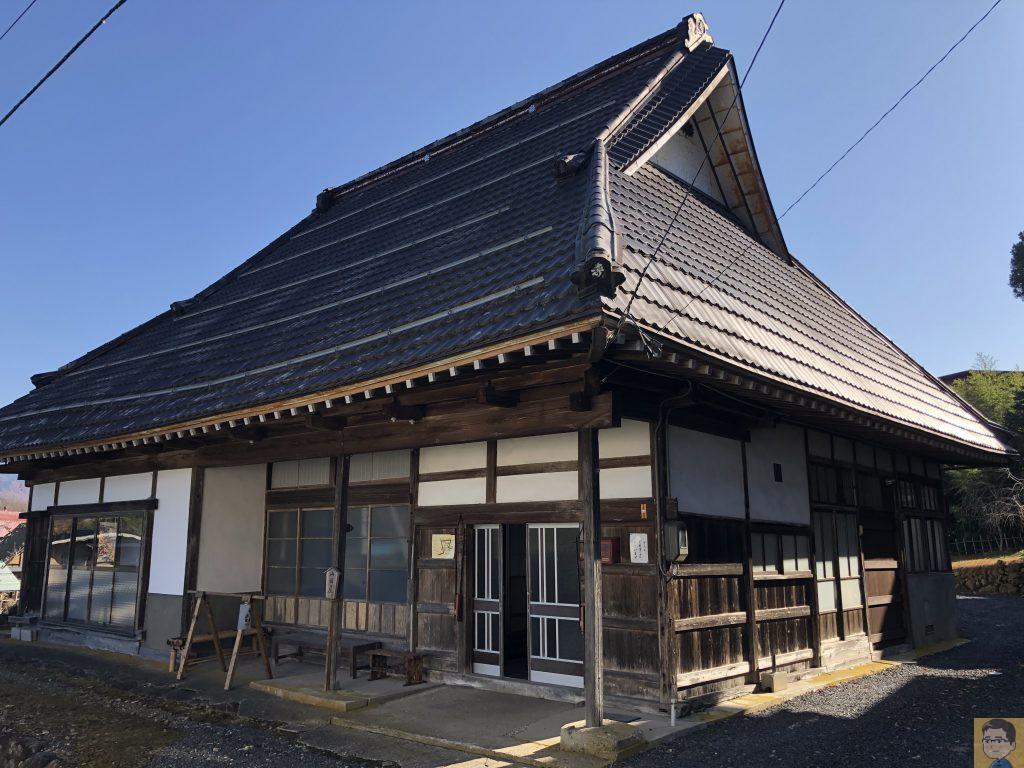 楢下宿 山田屋