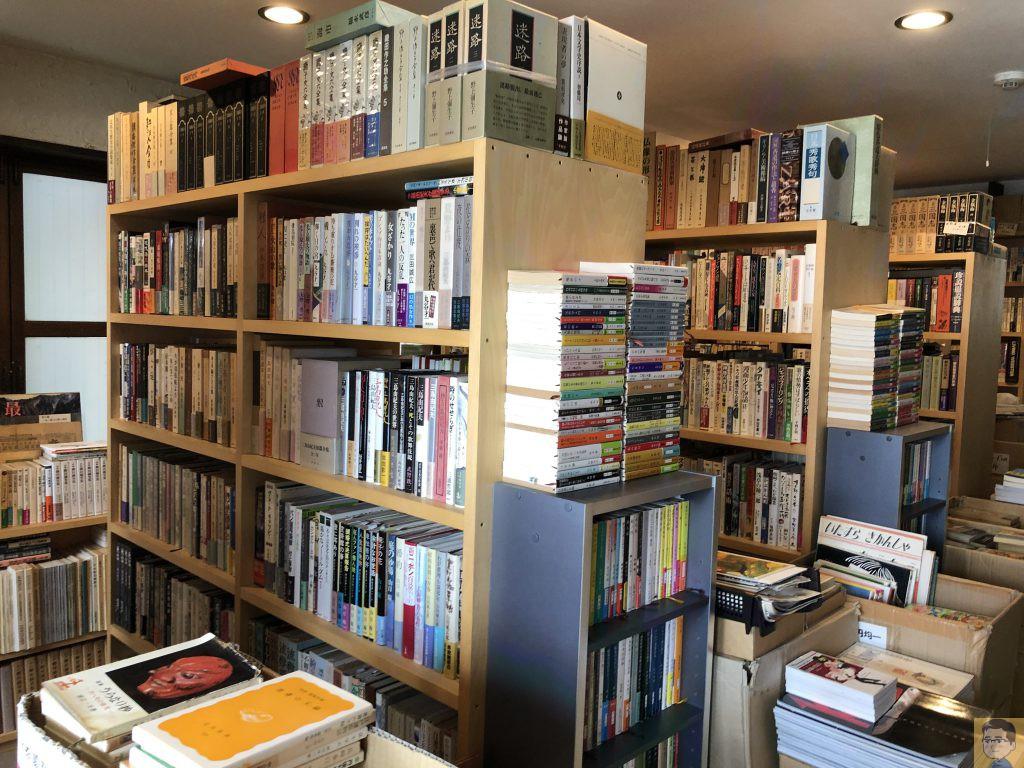 香澄堂書店