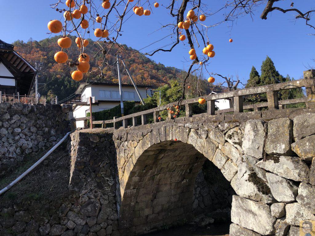 楢下宿 覗橋