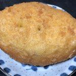 焼きたてパンの店 ポエシー カレーパン