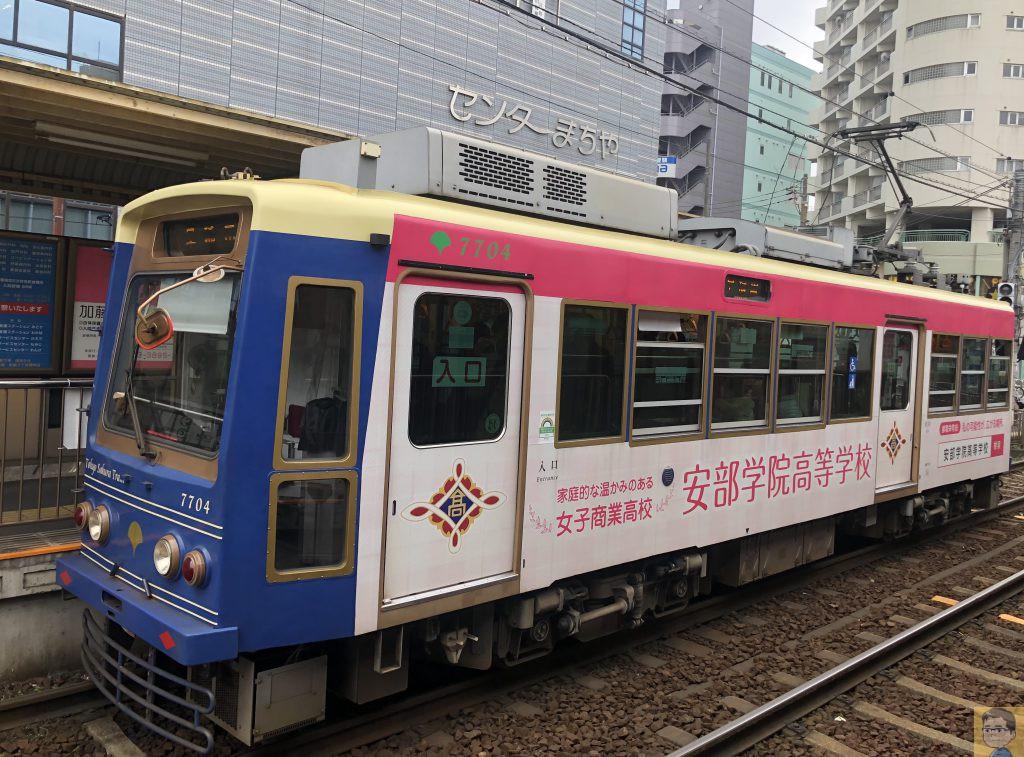 東京さくらトラム(都電荒川線)町屋駅前停留所