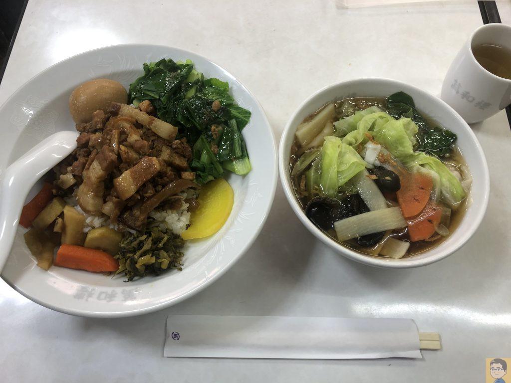 台湾家庭料理&素食料理 萬和樓