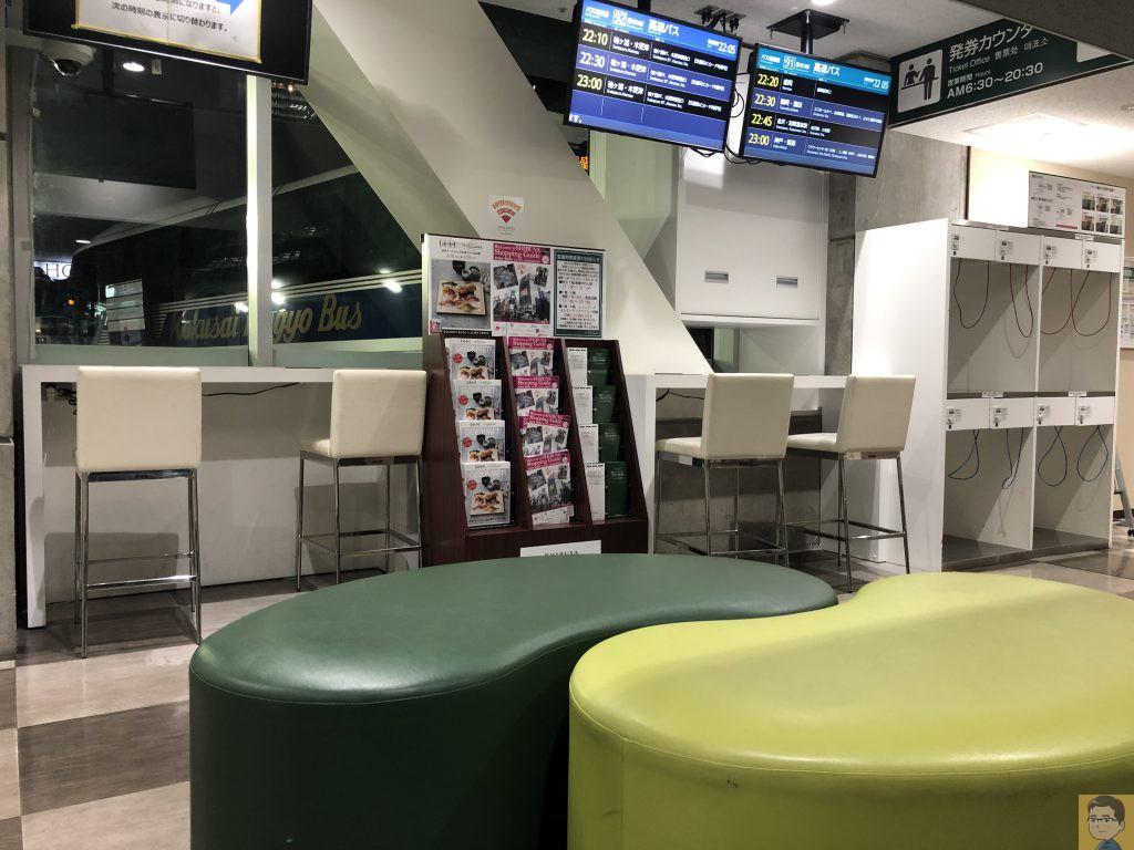 渋谷マークシティバス乗り場